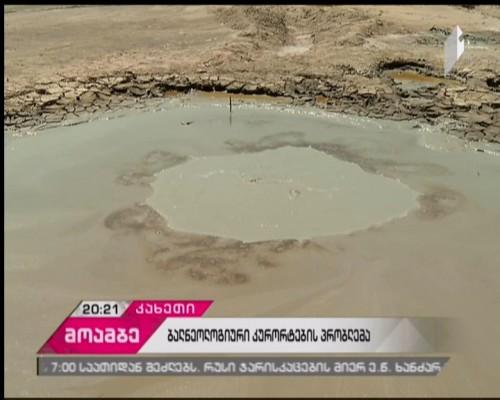 2000-ზე მეტი სამკურნალო წყალი საქართველოში - რას მოუტანს ქვეყანას სამკურნალო ტურიზმის განვითარება
