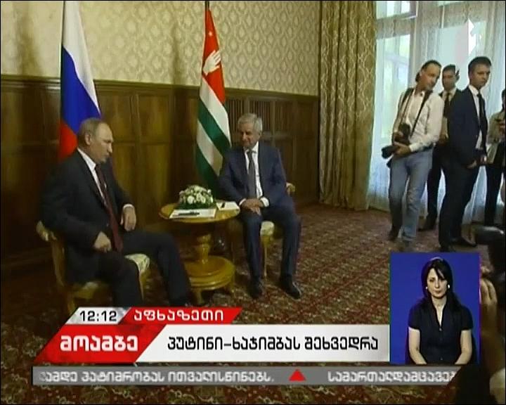 Vladimir Putin meets with Raul Khajimba