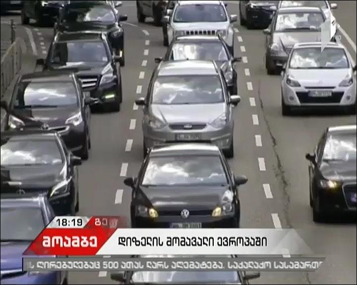 შეთანხმება ავტომწარმოებლებთან - გერმანიაში დიზელის საწვავზე მომუშავე მანქანები არ აიკრძალება