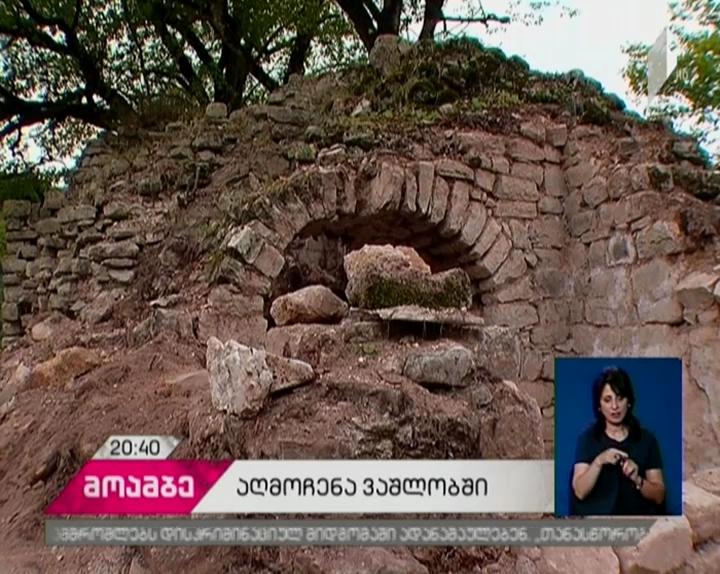 აღმოჩენა ფასანაურთან ახლოს - სოფელ ვაშლობში ადრეული შუა საუკუნეების ტაძარს მიაკვლიეს