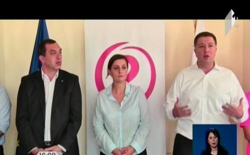 """European Georgia"" presented the mayoral candidate in Rustavi"