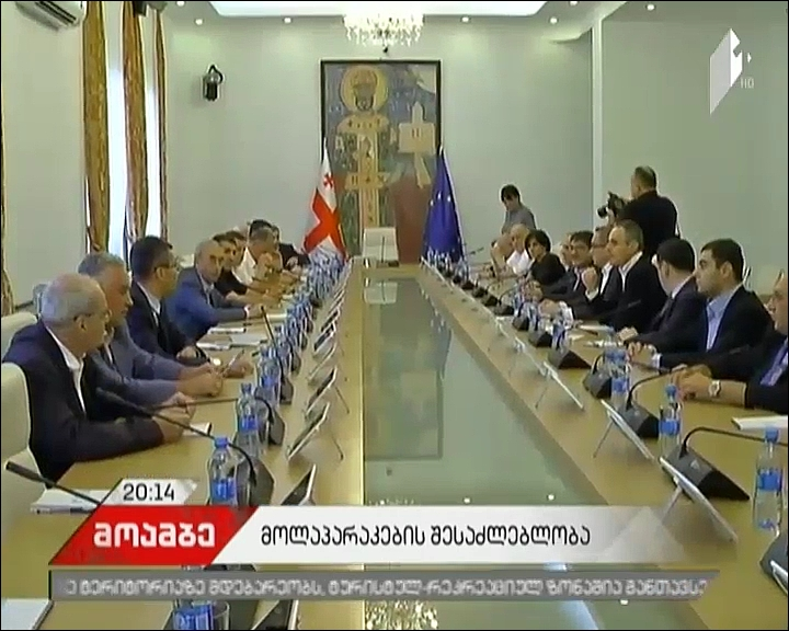 Dialog over Constitutional reform