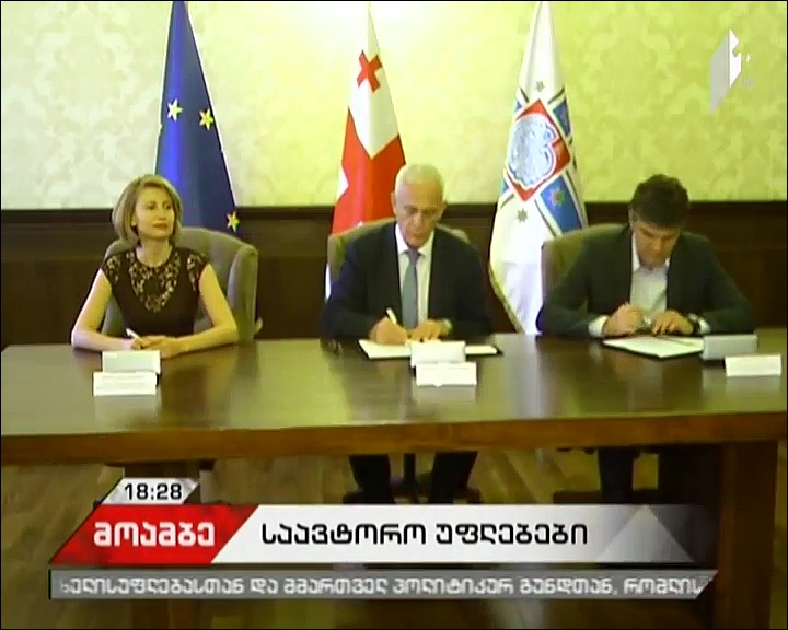 Memorandum of Understanding signed between Sakrebulo and Authorship Rights Association
