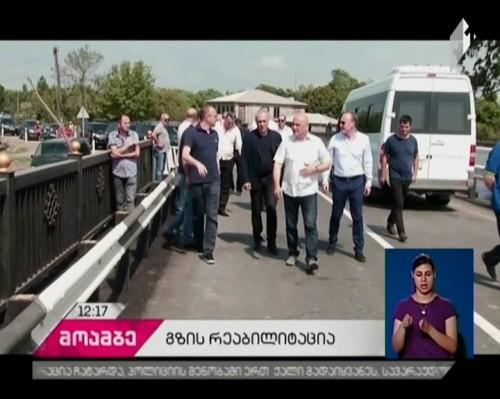 Rehabilitation of Darcheli-Ganmukhuri road complete