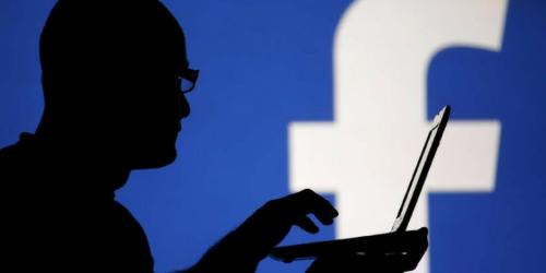 """ესპანეთმა """"ფეისბუქი"""" პერსონალურ მონაცემთა უნებართვოდ შეგროვებისთვის 1,2 მლნ ევროთი დააჯარიმა"""