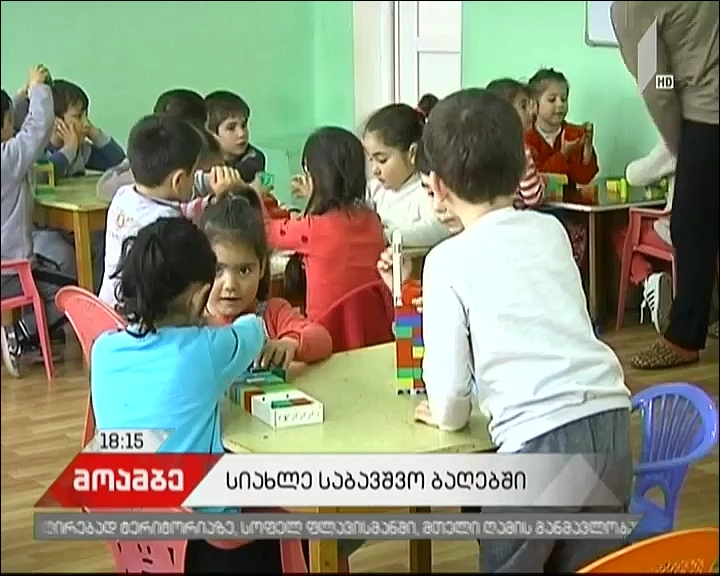 New standards in kindergartens will be launched in 2018