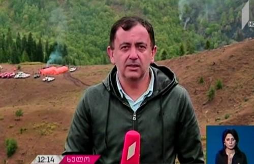 Firefighters battling fire in Khulo