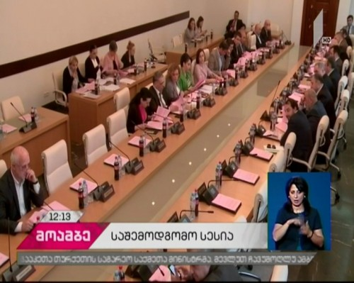 Parliament to resume work