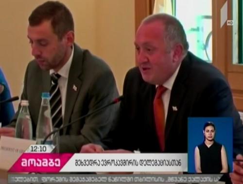 Giorgi Margvelashvili met with EU Special Representatives