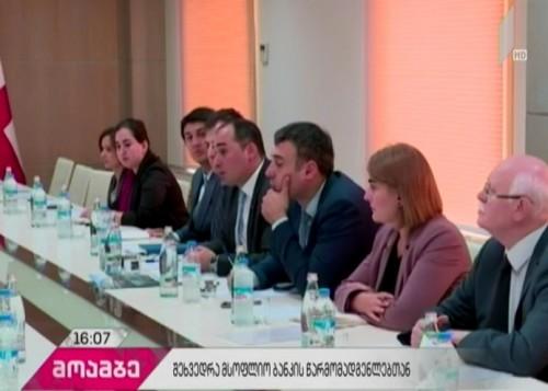 ფინანსთა მინისტრი მსოფლიო ბანკის ვიცე-პრეზიდენტს შეხვდა