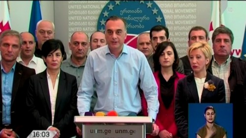 National Movement to hold rally in front of Tbilisi City Hall on October 2
