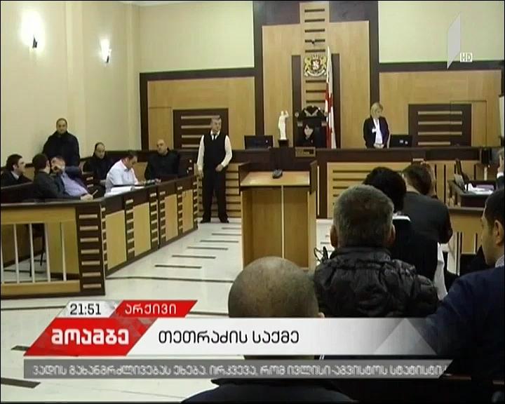 სერგო თეთრაძის წამების საქმე - მოწმეების ჩვენება და ხმაური სასამართლო დარბაზში