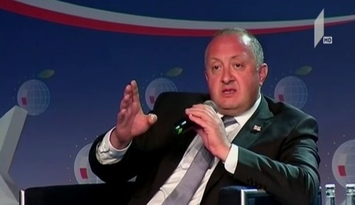 საქართველოს პრეზიდენტმა პოლონეთში ეკონომიკური ფორუმის მონაწილეებს სიტყვით მიმართა