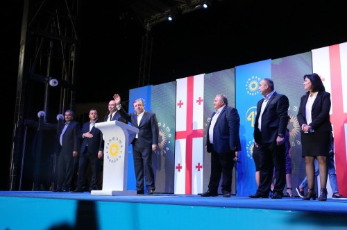 Prime Minister presented Georgian Dream mayoral candidates in Samtskhe-Javakheti region