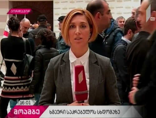 Opposition leaves sitting of Tbilisi Sakrebulo in protest