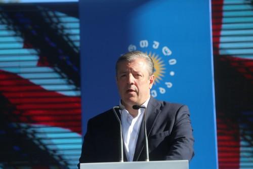 Prime Minister presented Georgian Dream mayoral candidates in Samegrelo-Zemo Svaneti region