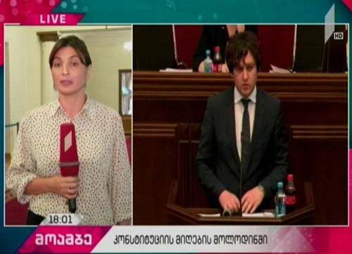 Constitutional reforms - Speaker of Parliament accuses the President of disrespecting the legislative body