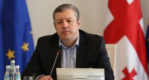 გიორგი კვირიკაშვილი - 2016 წელს EBRD-მა საქართველოში განახორციელა 17 პროექტი და 250 მლნ. ევროს ინვესტიცია, რაც უპრეცედენტო და რეკორდული მაჩვენებელია