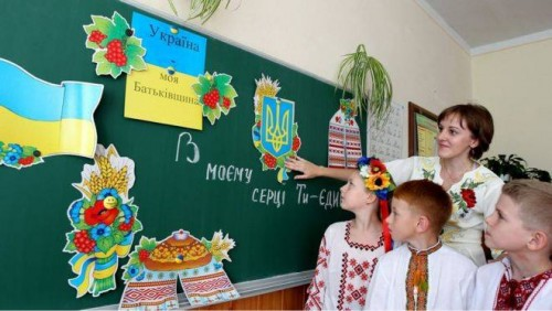 Ukraine controversial Ukrainian language education law enacted