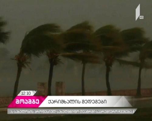 """ქარიშხალმა """"ირმამ'""""  კუბას გადაუარა - სტიქიამ კუნძულზე წყალდიდობა გამოიწვია"""