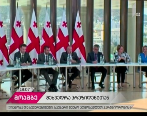 Alternative version of the constitutional changes project - President introduced document to NGOs