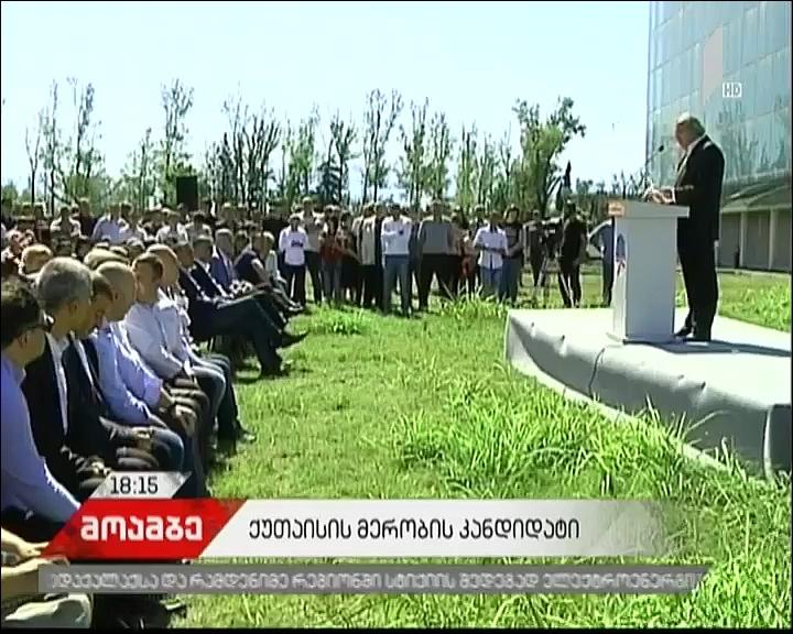 National Movement presents Grigol Vashadze as Kutaisi mayoral candidate