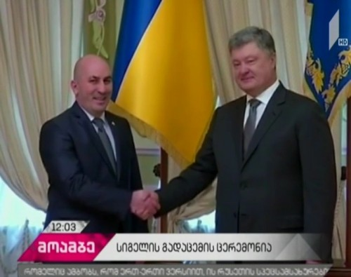 Gela Dumbadze gives letters of credence to Ukraine's President