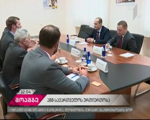Mikheil Janelidze held a meeting with Boston business delegation