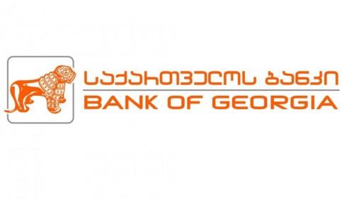 """""""საქართველოს ბანკი"""" წერეთლის ფილიალში ყაჩაღობის მცდელობაზე განცხადებას ავრცელებს"""
