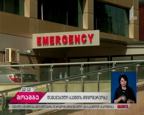 Health condition of child fallen from kindergarten building stable