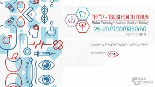 თბილისში ჯანდაცვის საერთაშორისო ფორუმი გაიმართება