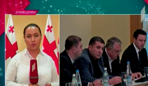 Constitutional reform and Veto issue - Consultations at Presidential Administration