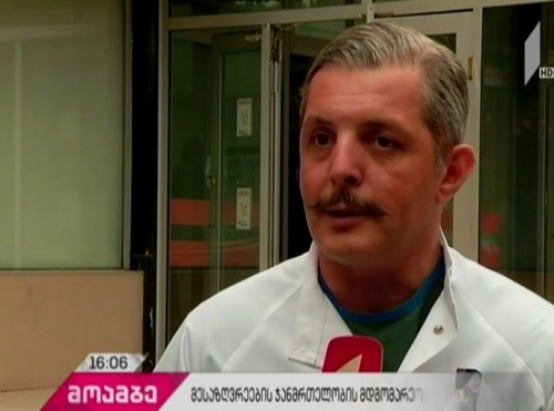 Border guards injured in gas explosion continue medical treatment