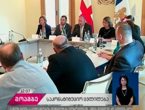"""""""This is Political deadlock""""- Parliamentary Opposition on Constitutional Amendments"""