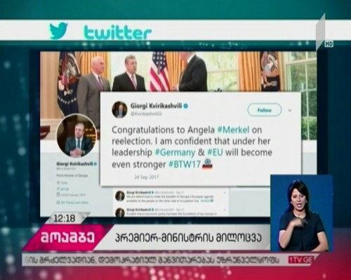Giorgi Kvirikashvili congratulates Angela Merkel on reelection