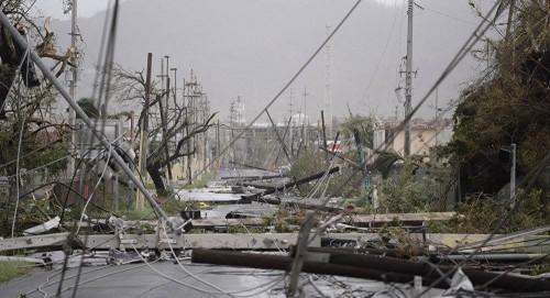 """პუერტო რიკოში ქარიშხალმა """"მარიამ"""" კაშხალი დააზიანა - მიმდინარეობს ევაკუაცია"""