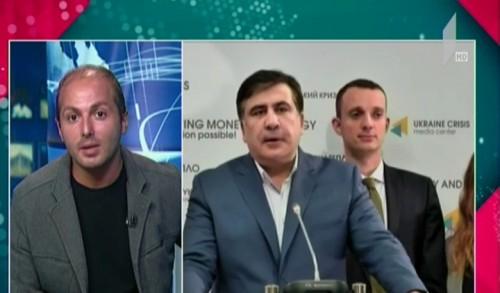 ექსპრეზიდენტის ადვოკატი:  ქართული მხარის მოთხოვნის მიუხედავად, მიხეილ სააკაშვილის ექსტრადირება უკრაინიდან საქართველოში არ უნდა მოხდეს