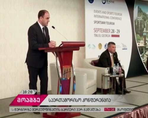 International tourism conference held in Georgia