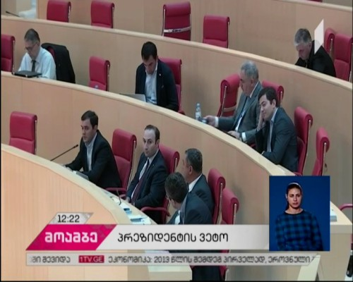 Parliamentary majority preparing for overriding President's veto