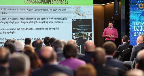 Kakha Kaladze meets with businesspersons