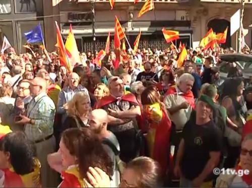 კატალონიის დამოუკიდებლობის მოწინააღმდეგეები აქციას მართავენ - ვიდეოკადრები ბარსელონიდან