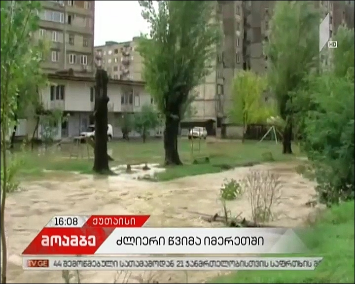 Residents of Imereti region struggle to cope with heavy rain, power cuts