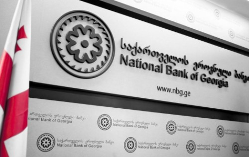 NBG leaves refinancing rate at 7%