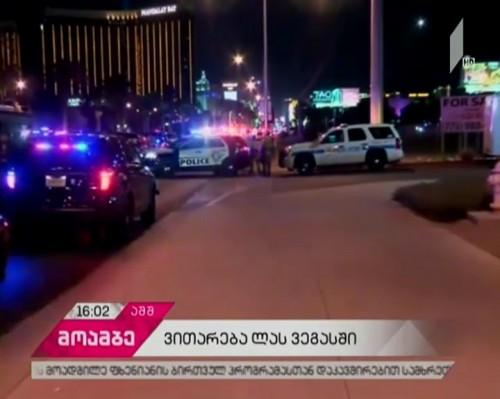 Over 50 dead, 200 injured in Las Vegas after deadliest shooting