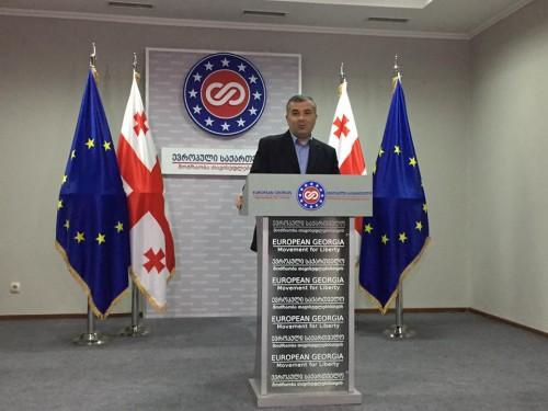 """""""ევროპული საქართველო"""" საკონსტიტუციო კომისიის მუშაობაში მონაწილეობას არ მიიღებს"""