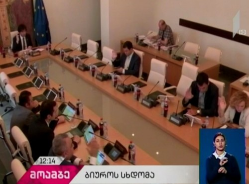 Bureau sitting to consider draft-bill of 2018 state budget