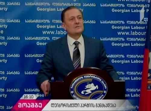 Labor Party Leader prognosticates depreciation of Lari