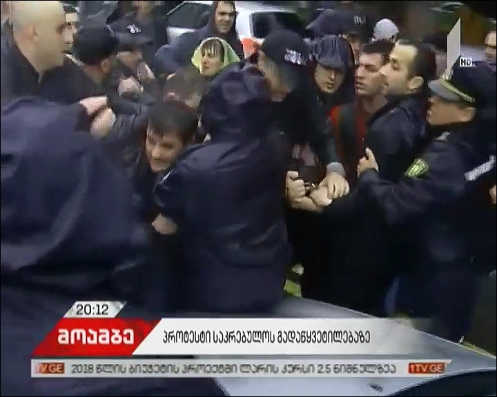 MIA - 6 persons detained at the rally outside Tbilisi City Hall