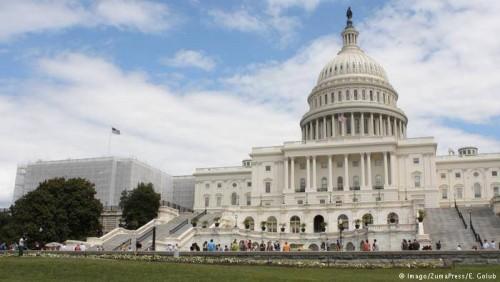 აშშ-ის სახელმწიფო დეპარტამენტმა კონგრესს იმ რუსული კომპანიებისა და ორგანიზაციების სია გადაუგზავნა, რომლებსაც უახლოეს მომავალში შესაძლოა, სანქციები დაუწესდეთ