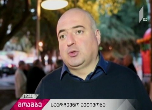 Tbilisi Mayoral candidate of Movement of Building meets with locals of Mtatsminda